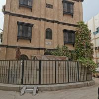 Dar Alsaggaf house دار السقاف, hotel em Jeddah