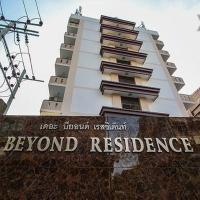 landmark, hotel in Ban Song Krathiam