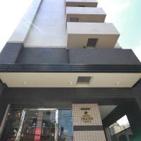 Hotel Trend Omiya, hotel in Omiya