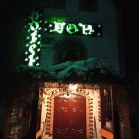 Отель Дон, hotel in Dakhovskaya