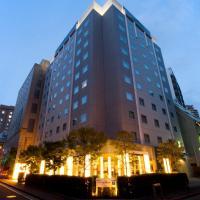 ホテルJALシティ関内 横浜、横浜市のホテル