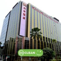Hotel Grand Central (SG Clean, Staycation Approved)