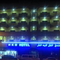 HKH Hotel