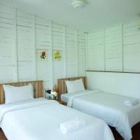 Sunshine Inn Resort, отель в городе Кхаулак
