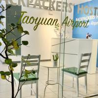 Backpackers' Hostel Taoyuan Airport