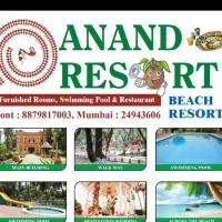 Anand Beach Resort, hotel in Gholvad