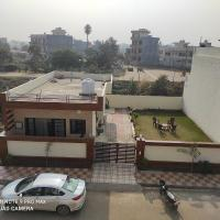 Bansal's Holiday Home, hotel in Banūr