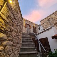 Christiana's stone studios, hotel in Pano Lefkara