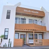 Zeus House, отель в городе Nishinoomote