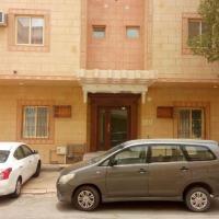 الخزامى, hotel em Al Ahsa