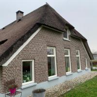 De Boerderij - Buitenplaats Ruitenveen, privé