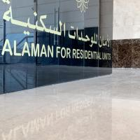 الأمـان للـوحـدات الـسـكـنـيـة, hotel em Medina