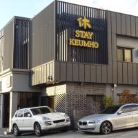 Hotel HueStay-KeumHo