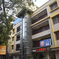 Hotel Sai Vishwa, hotel in Shirdi
