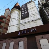 Hotel In Modern Cheongju Terminal