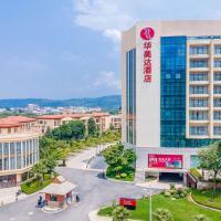 Ramada by Wyndham Kunming YiLiang, hotel in Yiliang