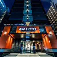 APA Hotel SHIN-OSAKA MINAMIKATA EKIMAE, hotel in Yodogawa Ward, Osaka