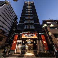 APA Hotel Shinagawa Togoshi Ekimae