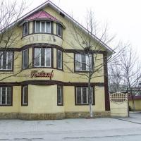 Hotel Tri Zvezdy, отель в городе Kizlyar