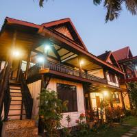 Kongmany Colonial House โรงแรมในเมืองโขง