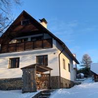 Chalupa Nad Lipou - sauna, krb, lyžovačka na peši!, hotel in Čičmany