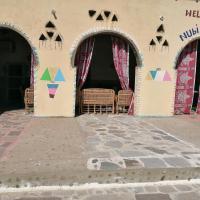 Nubian Plaza Guest House, hotel near Aswan International Airport - ASW, Ash Shallāl