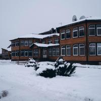 Antarius, отель в Моховой