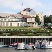 40-й Меридиан Яхт Клуб, отель в Коломне