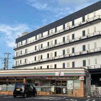 KANKU IN HOTEL, hotel near Kansai International Airport - KIX, Sano