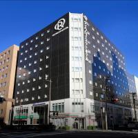 Daiwa Roynet Hotel Yokohama Kannai, hotel din Yokohama