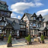 Пряничный домик Gingerbread house, hotel in Kozino