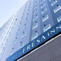 Sotetsu Fresa Inn Yokohama Higashiguchi (Open from 25 October 2020)