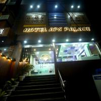 Hotel APS Palace, hotel near Lal Bahadur Shastri International Airport - VNS, Varanasi