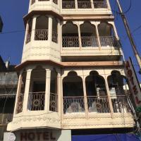 Hotel Khajanchi, hotel in Kota