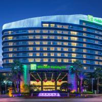 Holiday Inn Ningde Dijing, hotel en Xiapu