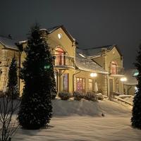 Усадьба Батюшково, отель в городе Batyushkovo