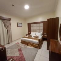 ريف الهجرة للوحدات السكنية, hotel em Al 'Awālī