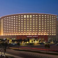 Grand Hyatt Alkhobar Hotel and Residences, hotel em Al Khobar
