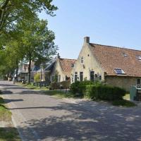 Bij Mij vakantiehuis Schiermonnikoog, hotel in Schiermonnikoog