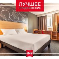 Ибис Краснодар Центр
