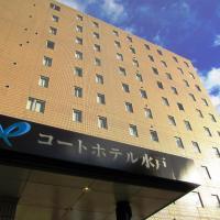Court Hotel Mito, hotel in Mito