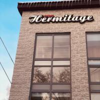 Отель Hermitage