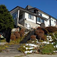 Family House Akashiya