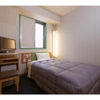 R&B Hotel Kobe Motomachi - Vacation STAY 15385v