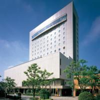 Hotel New Otani Takaoka, hotel in Takaoka
