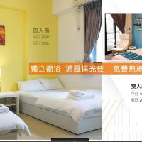 STSP Guest House, hotel in Xinshi