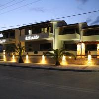 "Aphrodite, hotel near Kavala International Airport """"Megas Alexandros"" - KVA, Keramotí"