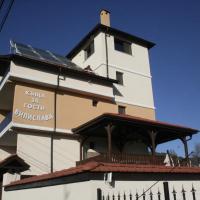 Къща за гости Вилислава 2