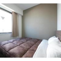R&B Hotel Shin Osaka Kitaguchi - Vacation STAY 15205v