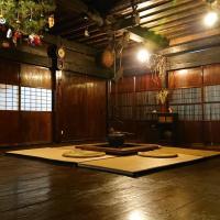 MInORITIES - Vacation STAY 18937v, hotel in Takayama